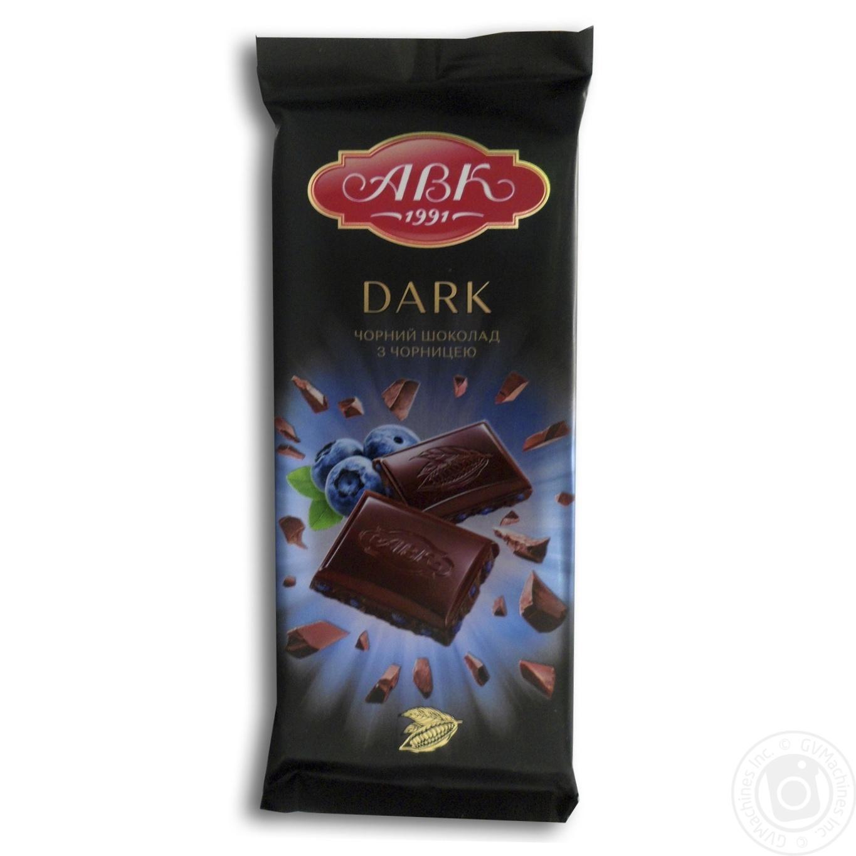 Купить Шоколад черный АВК с черникой 90г