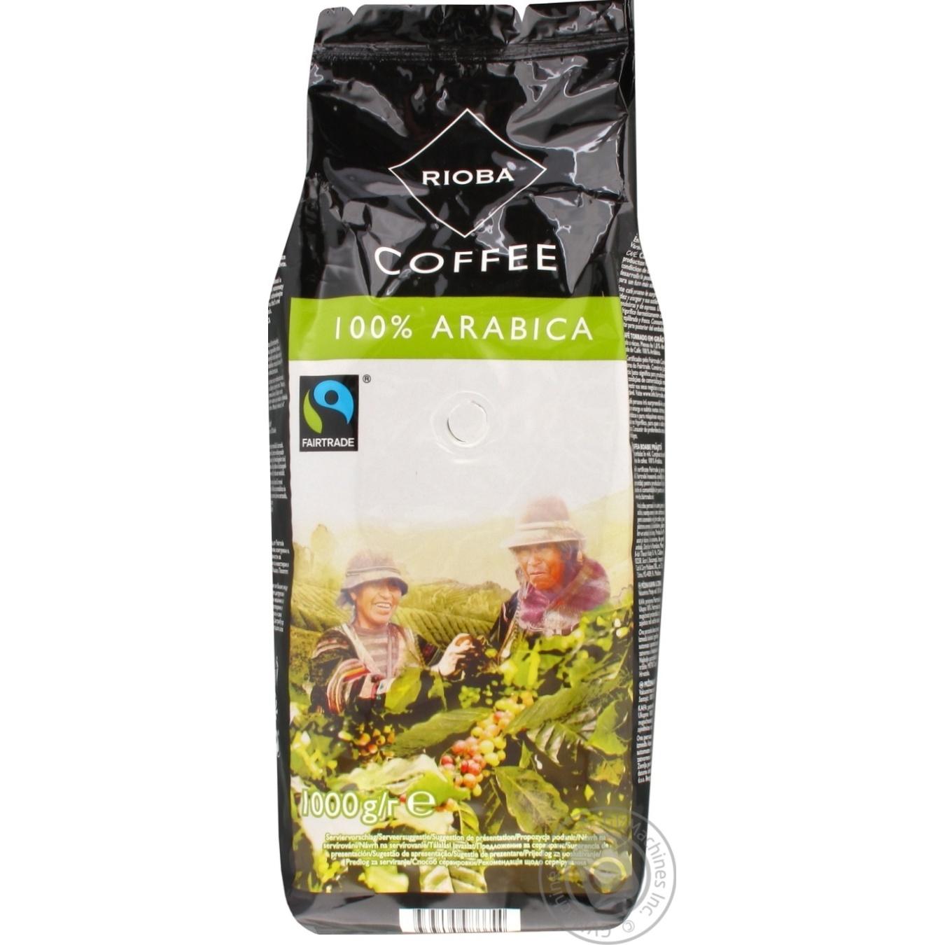 Купить Кофе Rioba арабика натуральный в зернах 1000г