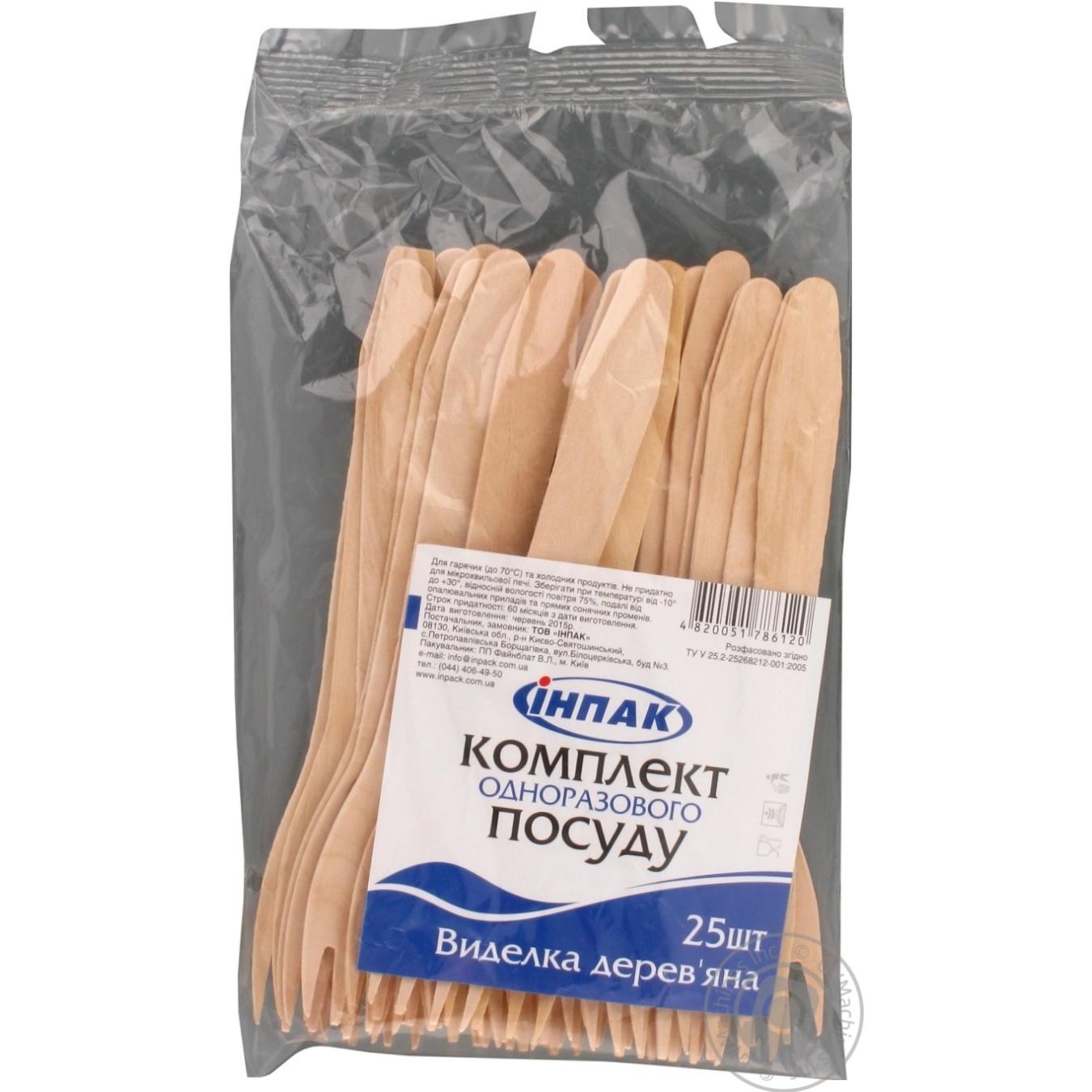Купить Вилка Инпак деревянная 25шт