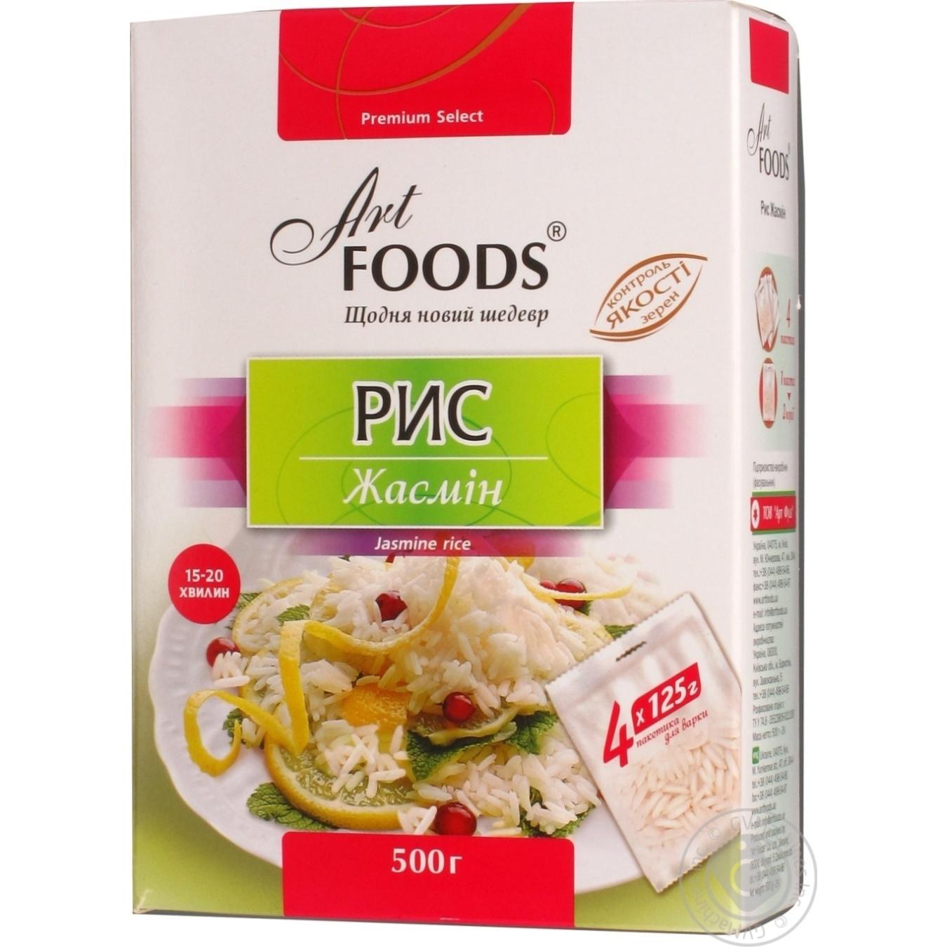 Купить Рис Art Foods жасмин 4х125г