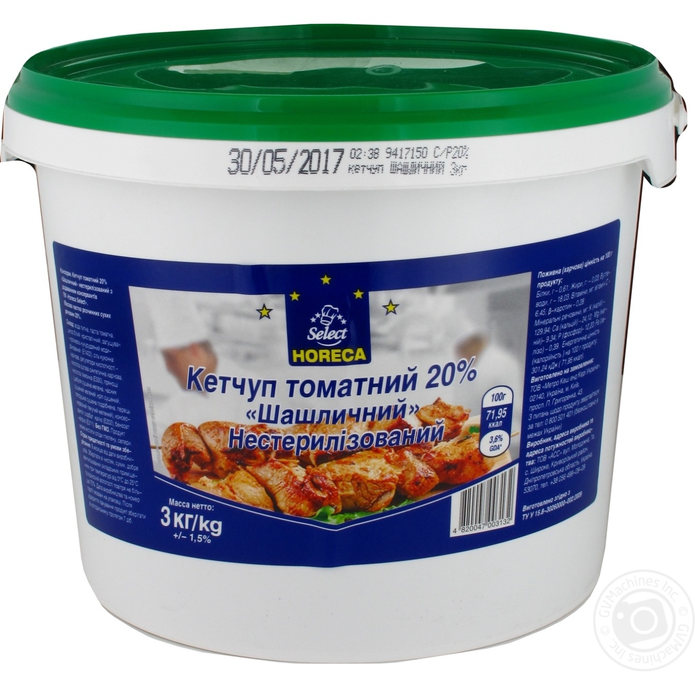 Купить Кетчуп томатный Horeca Select Шашлычный 20% 3000г