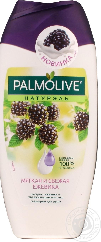 Купить PALMOLIVE ГЕЛЬ Д/ДУШУ ОЖИНА 25