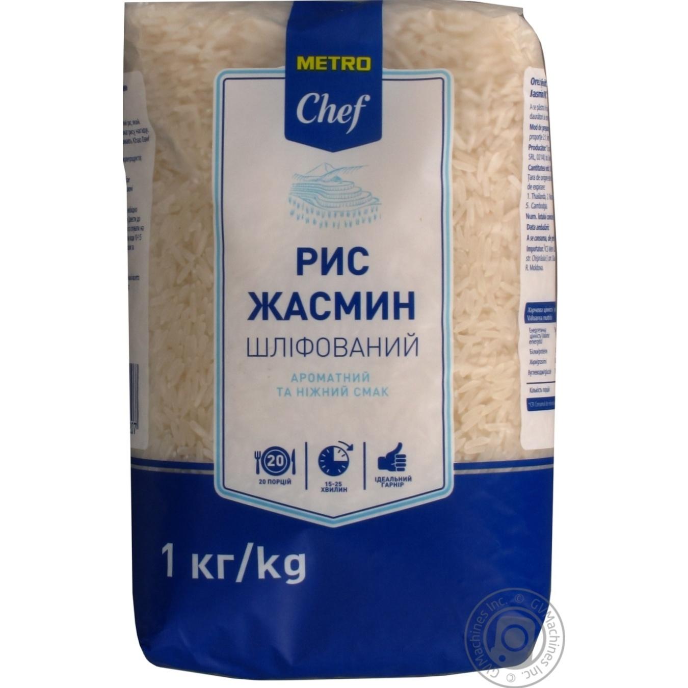 Купить Рис жасмин METRO Chef шлифованный 1кг