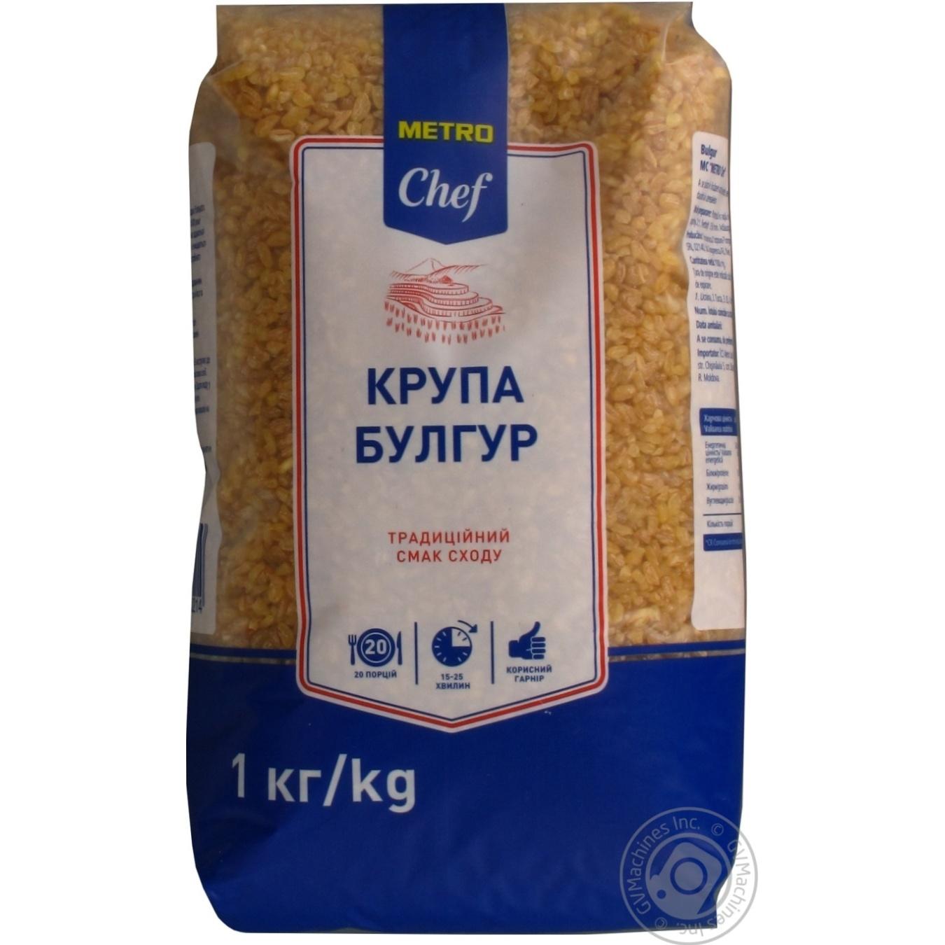 Купить Булгур METRO Chef 1кг