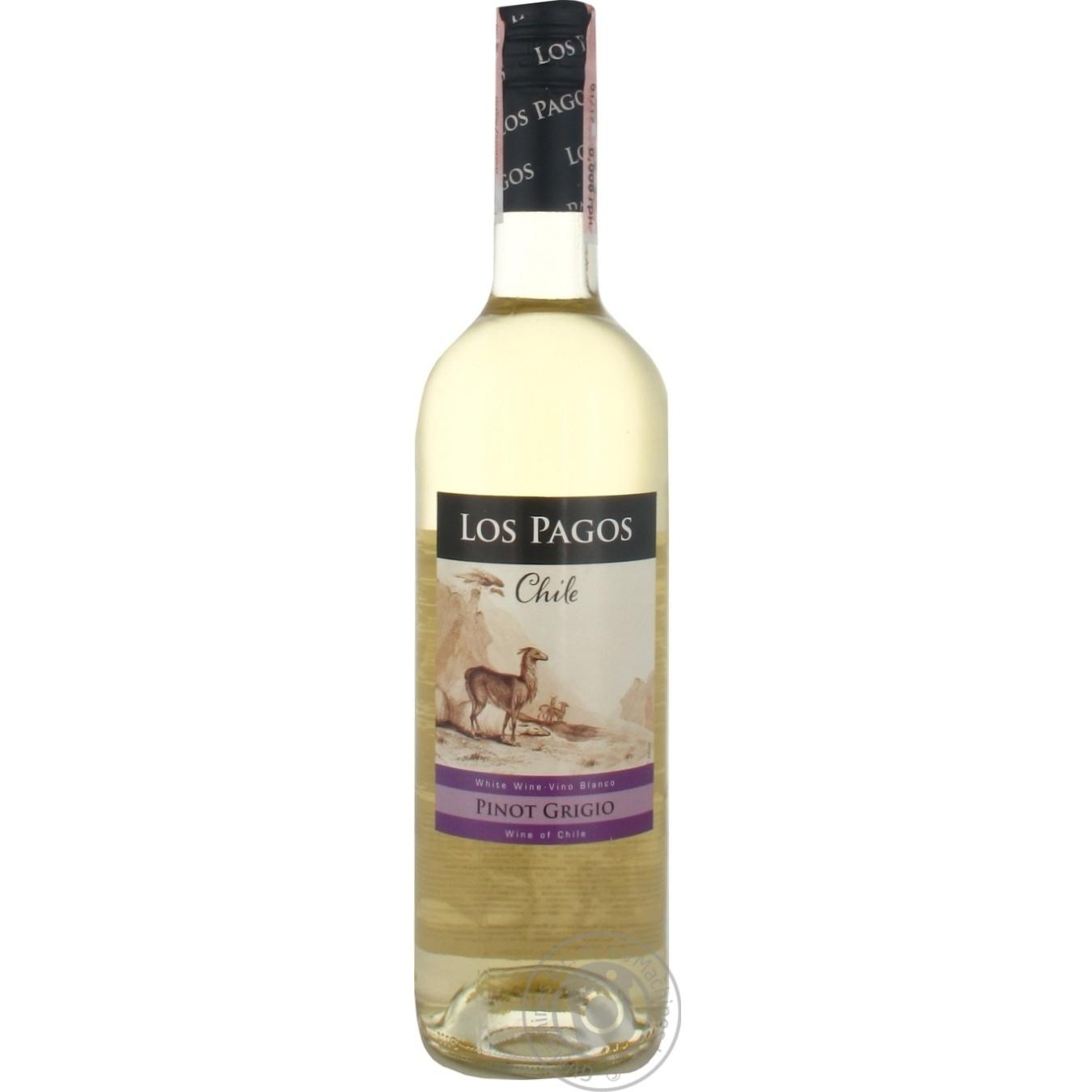 Купить Алкоголь та енергетики, Вино Los Pagos Піно Грі біле сухе 0.75л