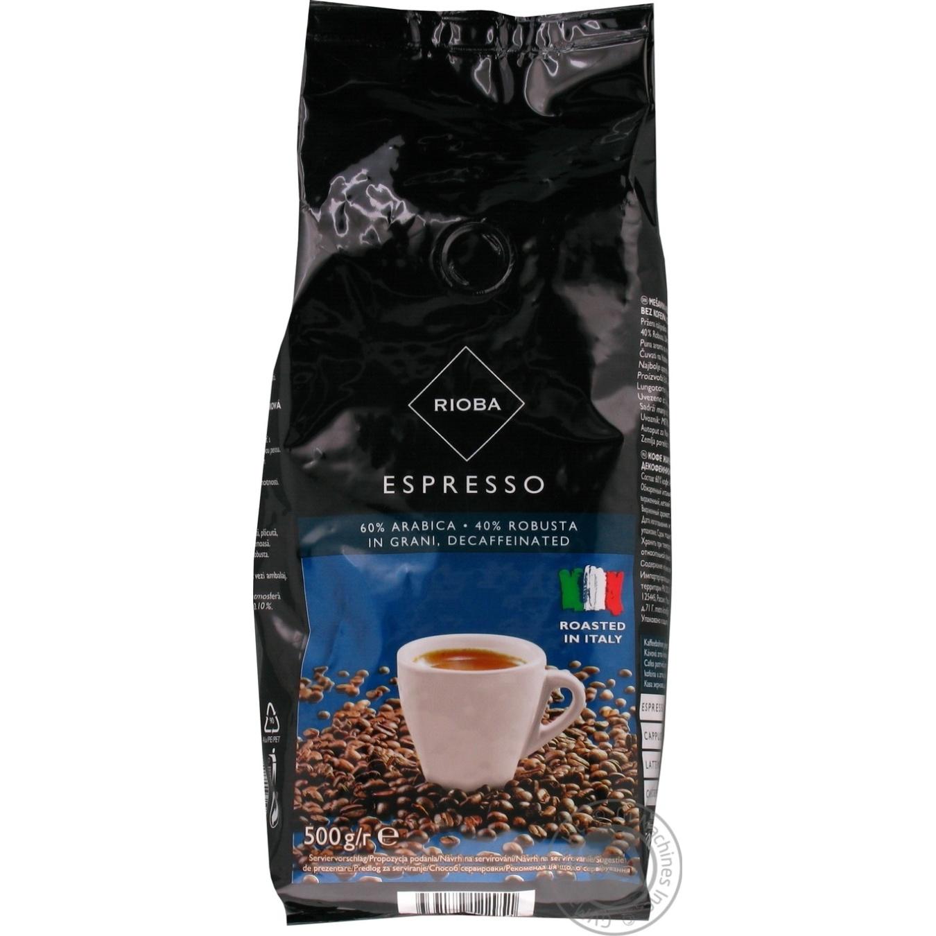 Кофе жардин американо крема в зернах состав