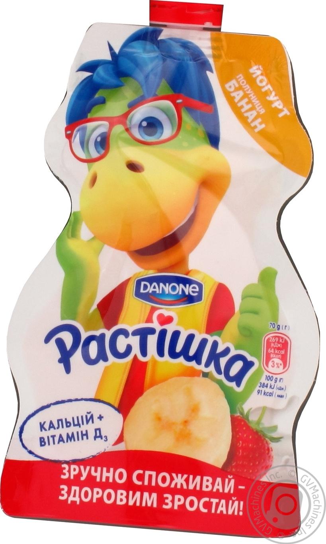 Купить Йогурт Danone Растишка Клубника-Банан 2, 8% 70г