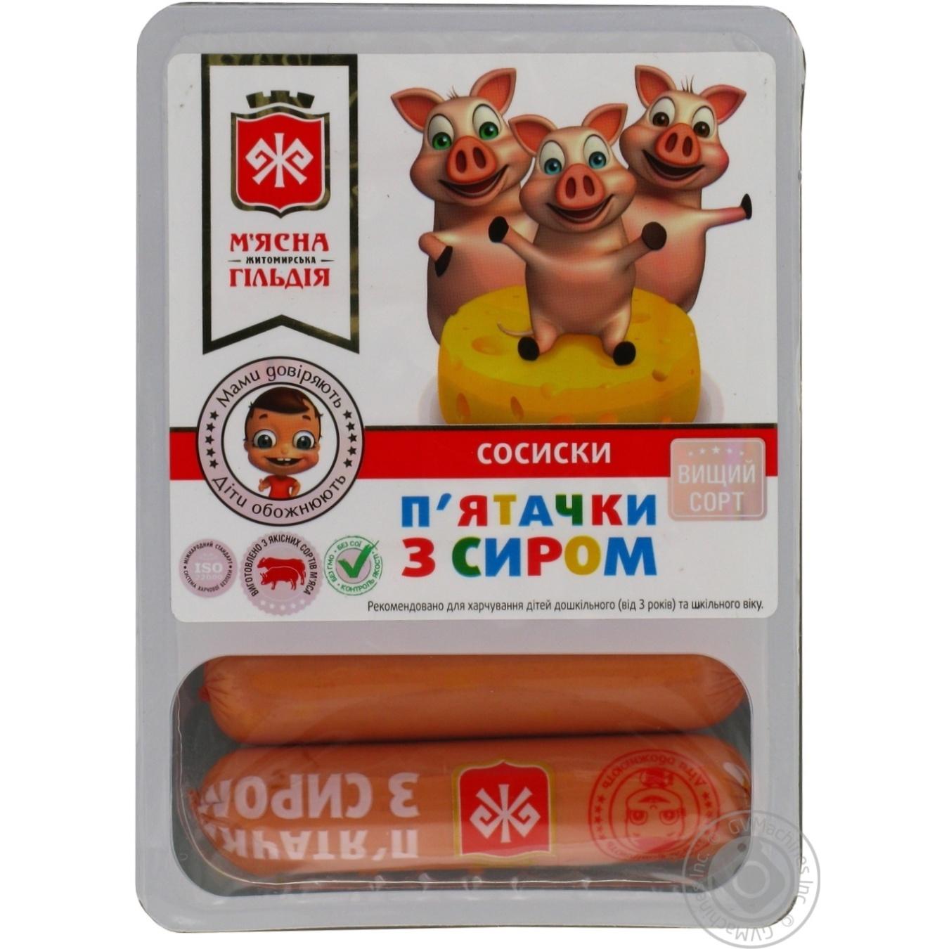 Купить Сосиски Мясная гильдия Пятачки с сыром в/с 285г