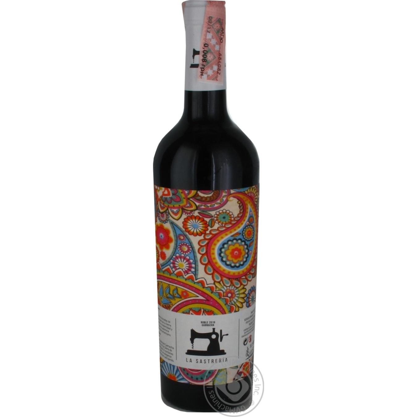 Алкоголь та енергетики, Вино La Sastreria Garnacha червоне сухе 14% 0, 75л  - купить со скидкой