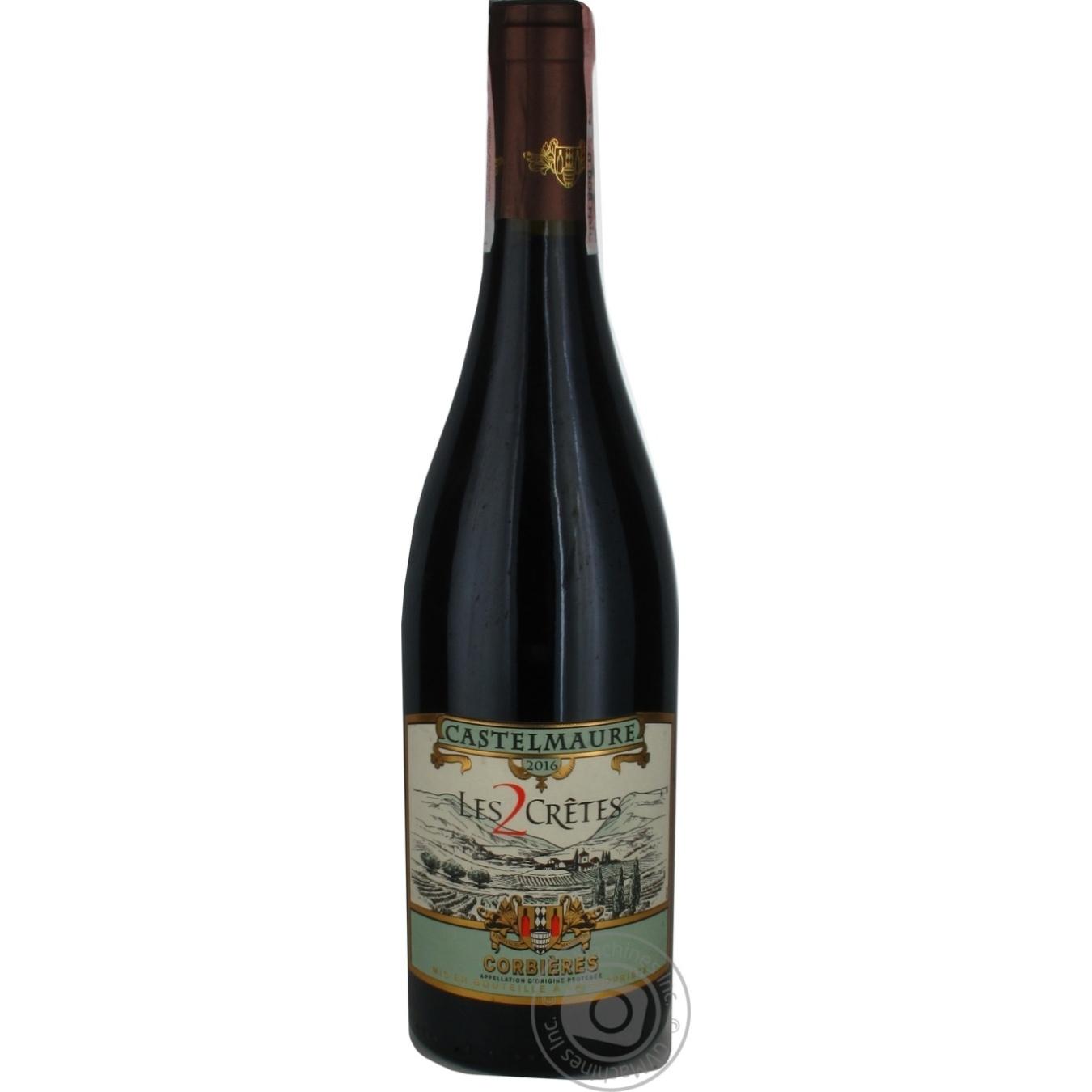Купить Вино Castelmaure Corbieres красное сухое 0, 75л