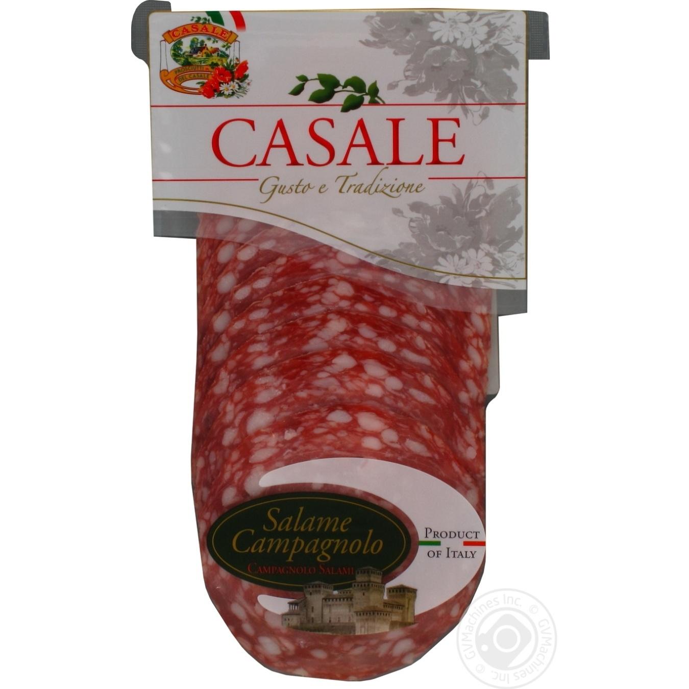 Купить Ковбаса Casale Салямі Кампаньоло сиров'ялена нарізка 80г