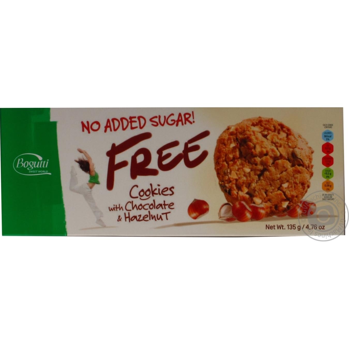 Печиво Bagutti без цукру з шоколадними чіпсами та горіхами 135г