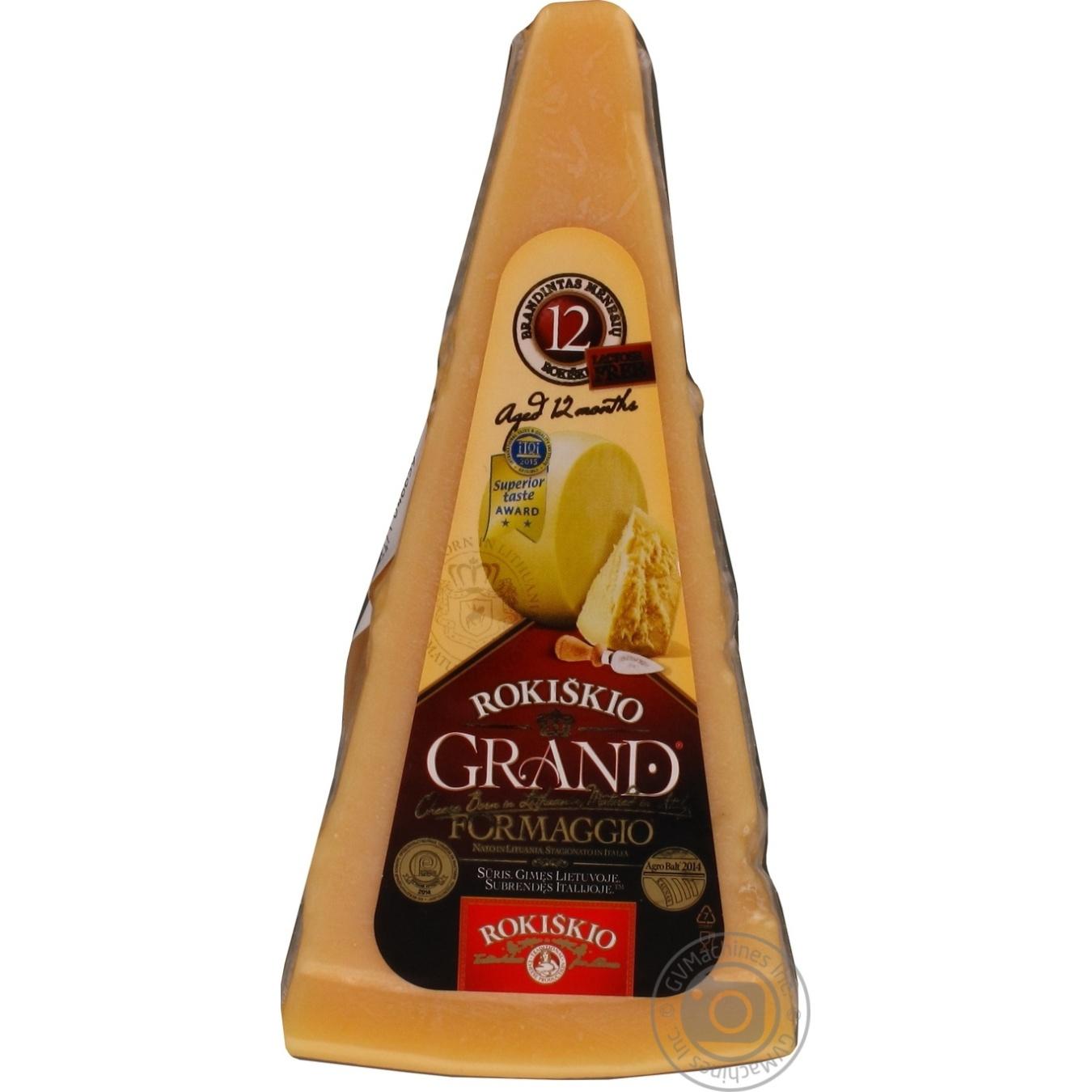 Купить Сир твердий Grand Rokiskio 37% 180г