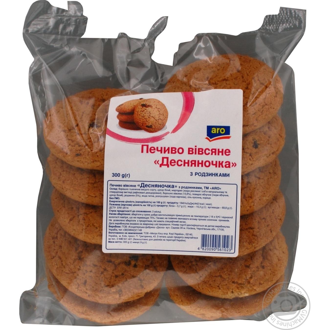 Печиво Аго вівсяне дсняночка з родзинками 300г