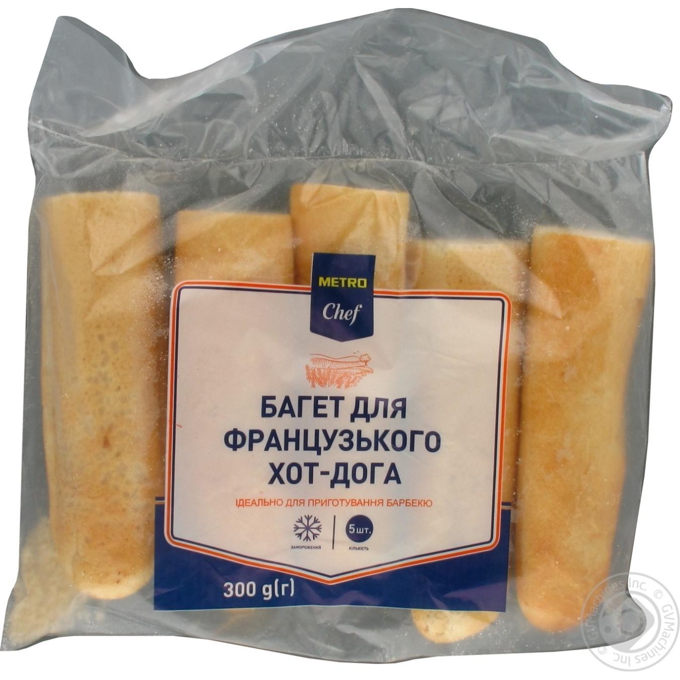 Купить Багет METRO Chef для французского хот-дога замороженный 5шт 300г