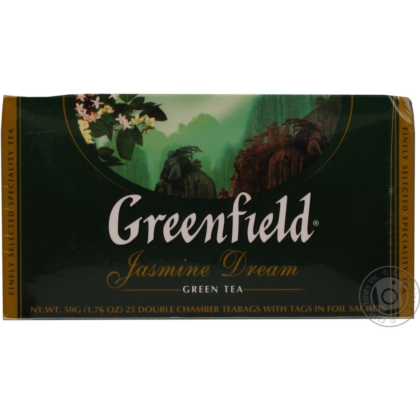 Чай Greenfield зеленый Jasmin Dream 25шт*2г  - купить со скидкой