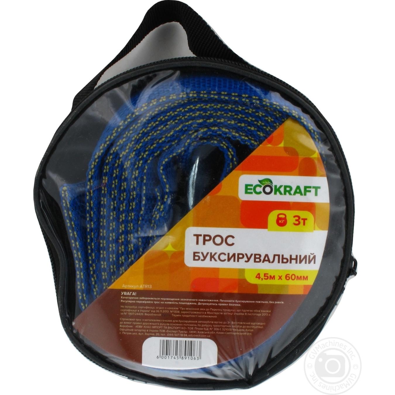 Купить ECOKRAFT ТРОС 60ММ*4, 5М*3Т