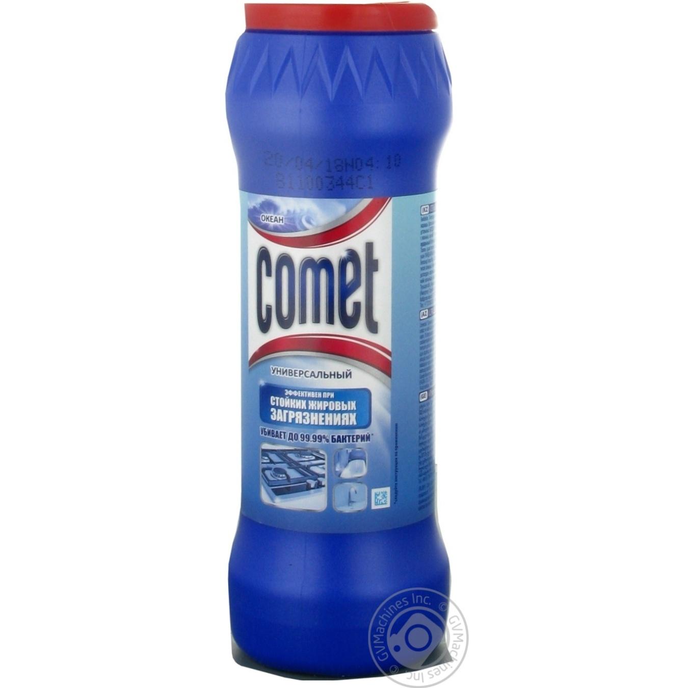 Купить Для прибирання, Порошок чистячий Comet Океан універсальний 475г
