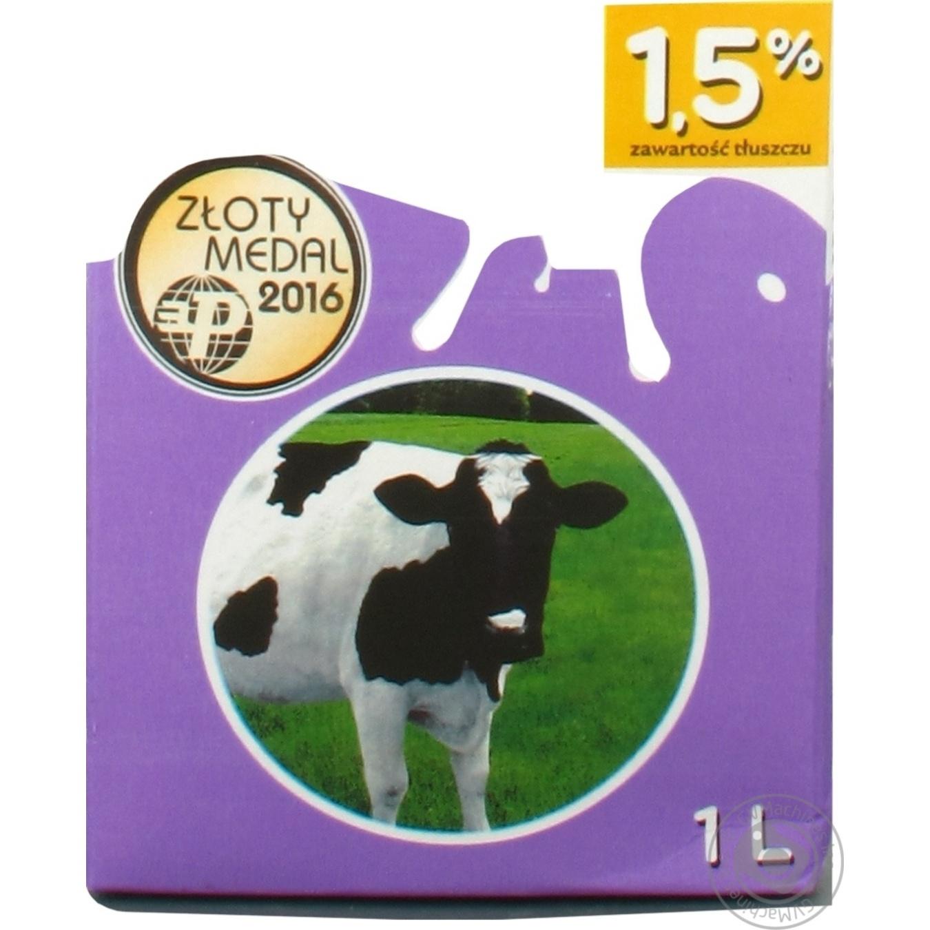 Купить Молоко Mlekovita безлактозное 1, 5% 1000мл