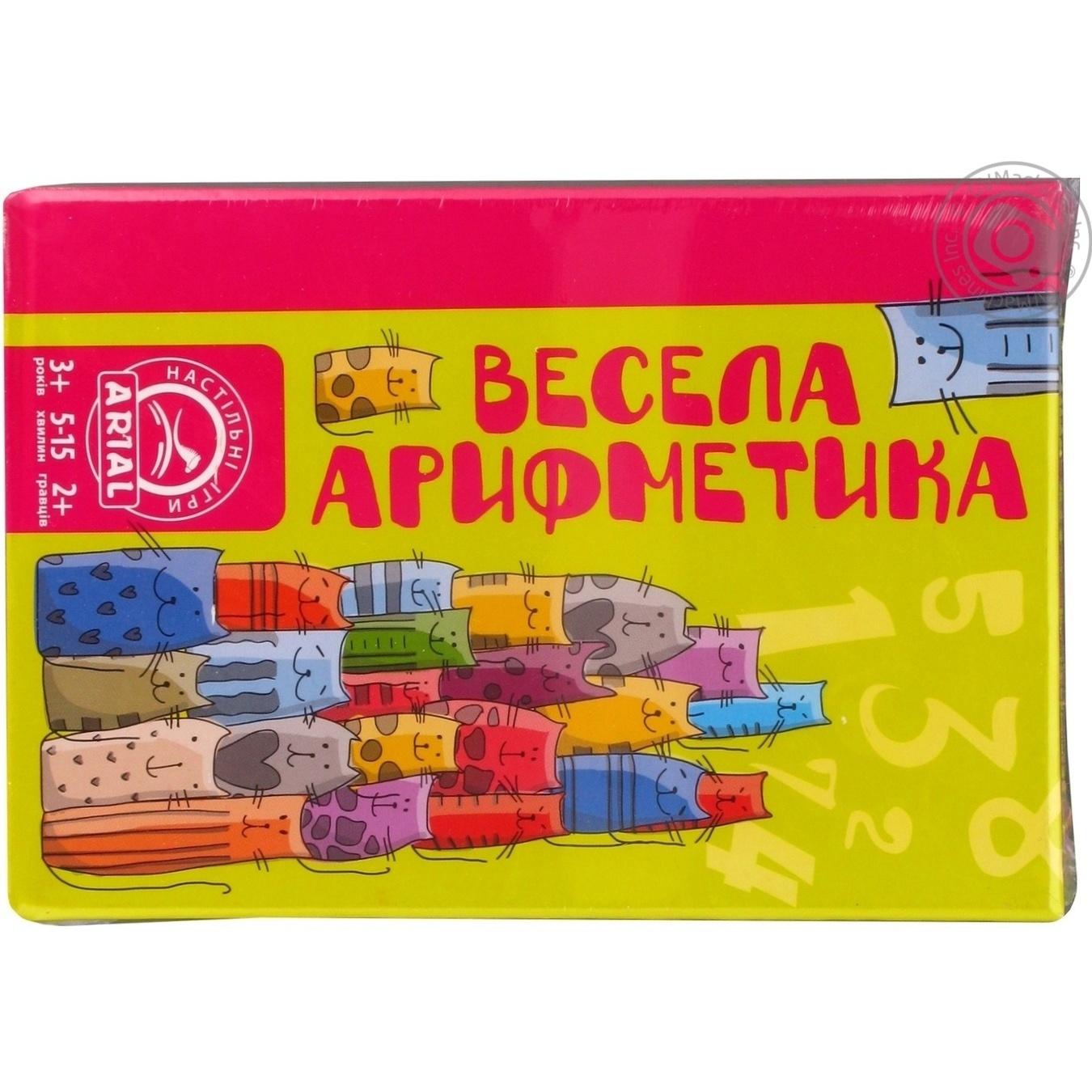 Купить ARIAL ГРА ВЕСЕЛА АРИФМЕТИКА