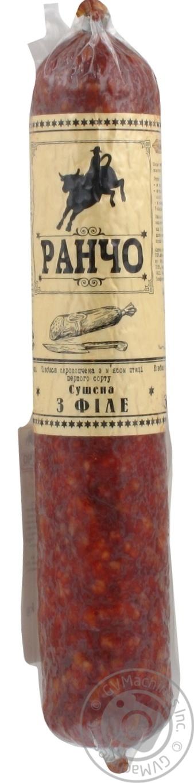 Купить Колбаса Ранчо Сушеная с филе сырокопченая 1/с 340г