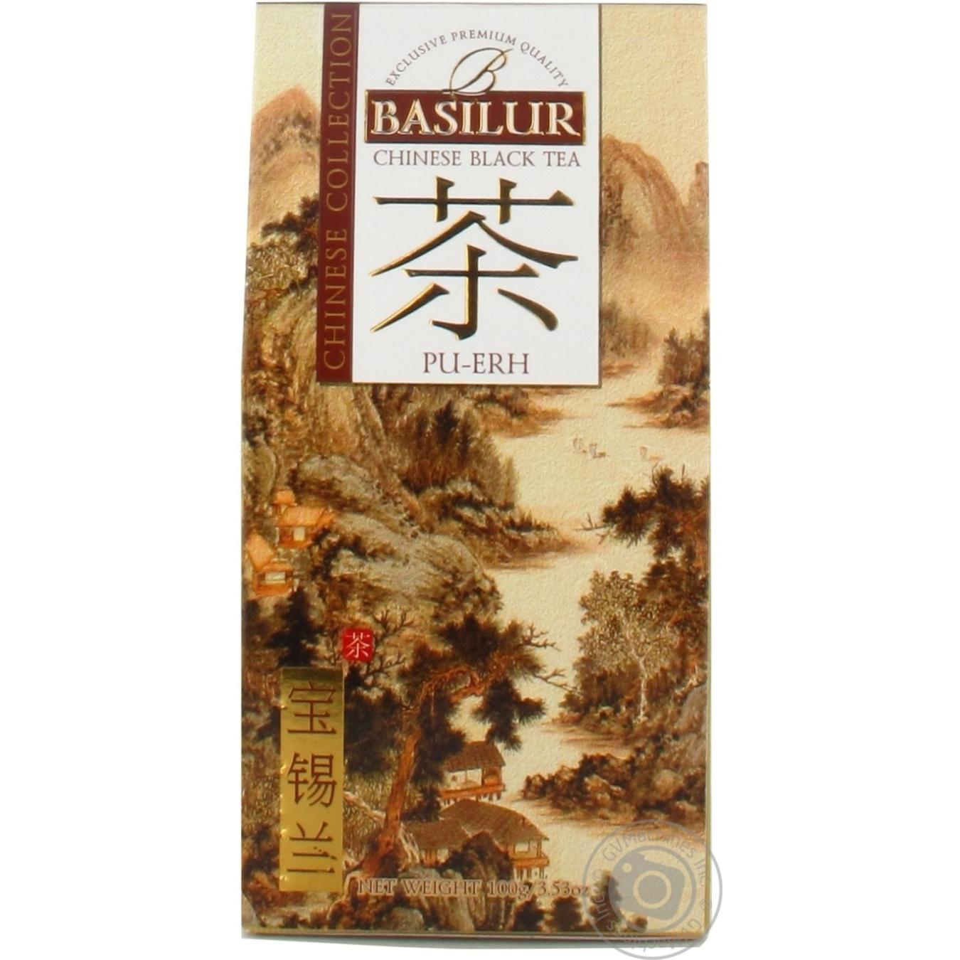 Купить Чай Basilur черный китай пу-эр 100г