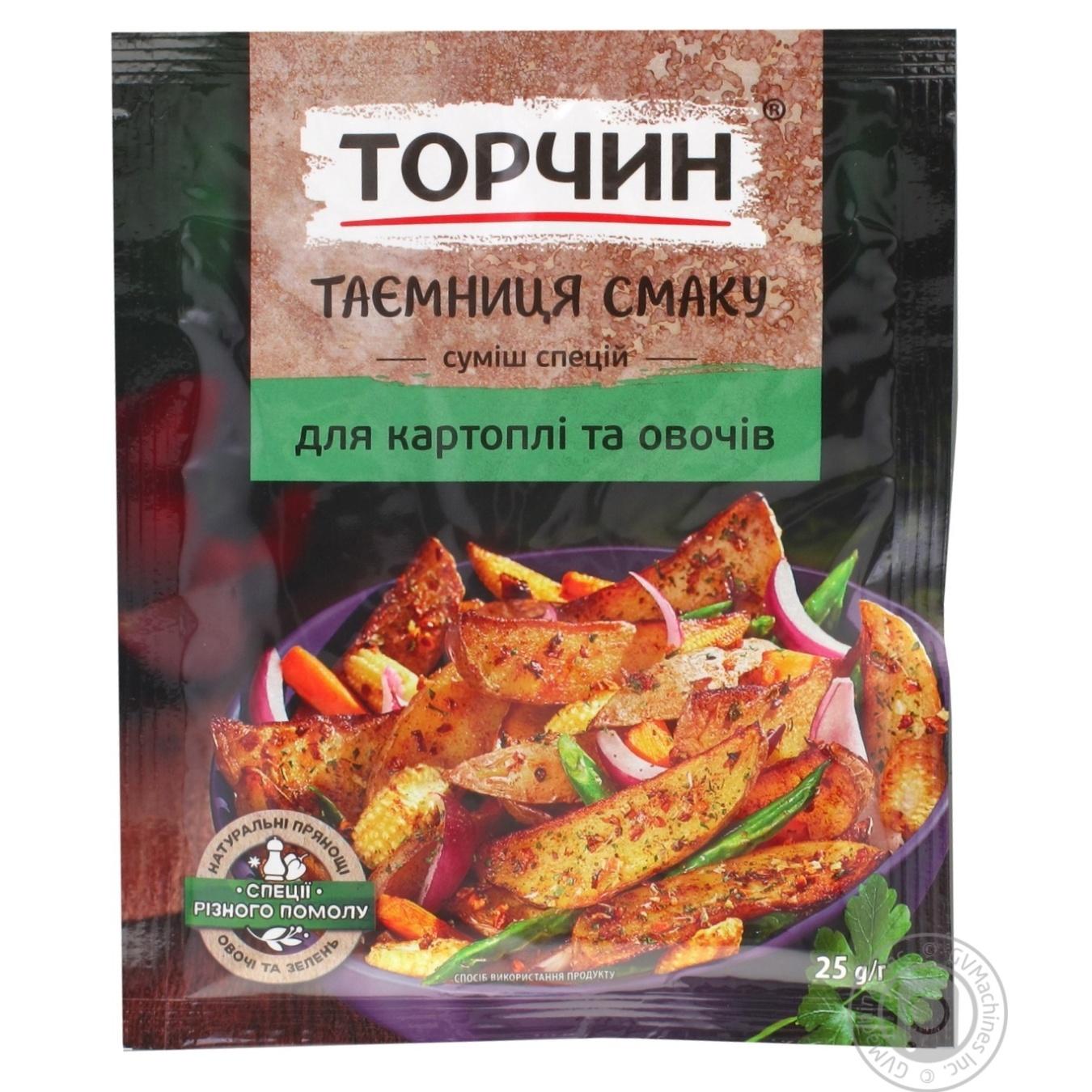 Приправа Торчин Суміш спецій для картоплі та овочів 25г