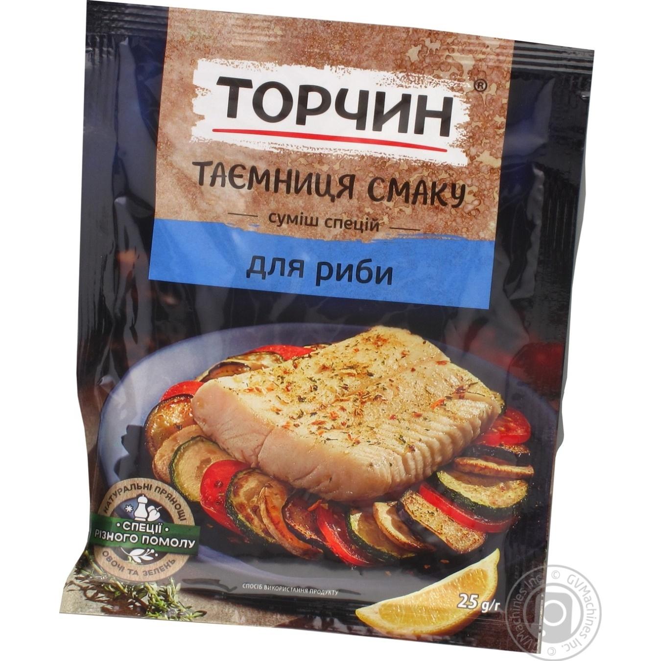 Приправа Торчин Суміш спецій для риби 25г