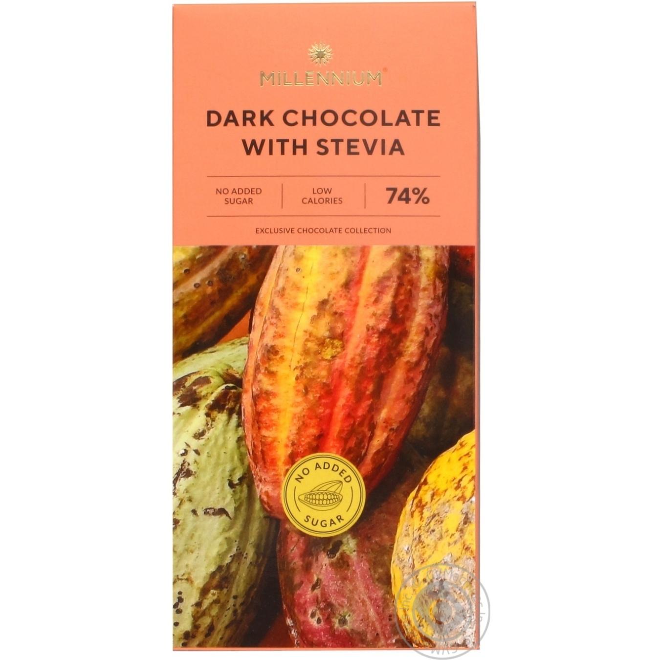 Шоколад Millennium чорний зі стевією 74% 100г