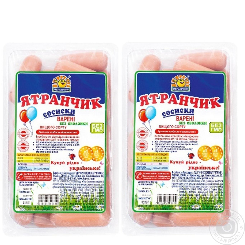 Купить Ковбаса і сосиски, Сосиски Ятранчик варені вищий гатунок Україна