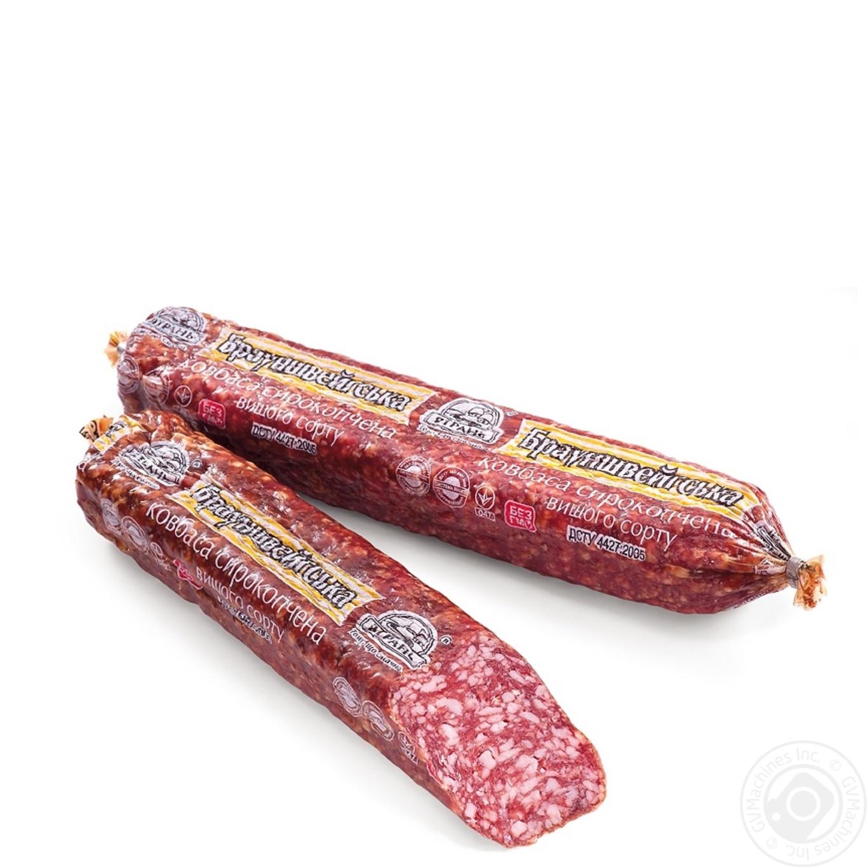 Купить Ковбаса і сосиски, ГАРБУЗ ГІТАРА КГ