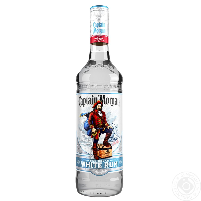 Купить Ром Captain Morgan White 0, 7л