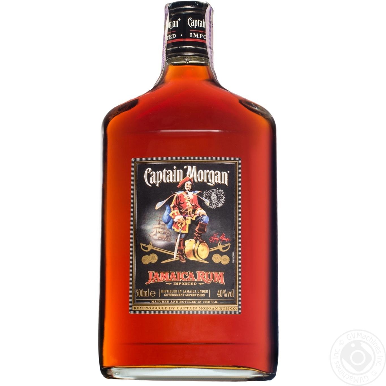 Ром Captain Morgan Dark 0, 5л  - купить со скидкой