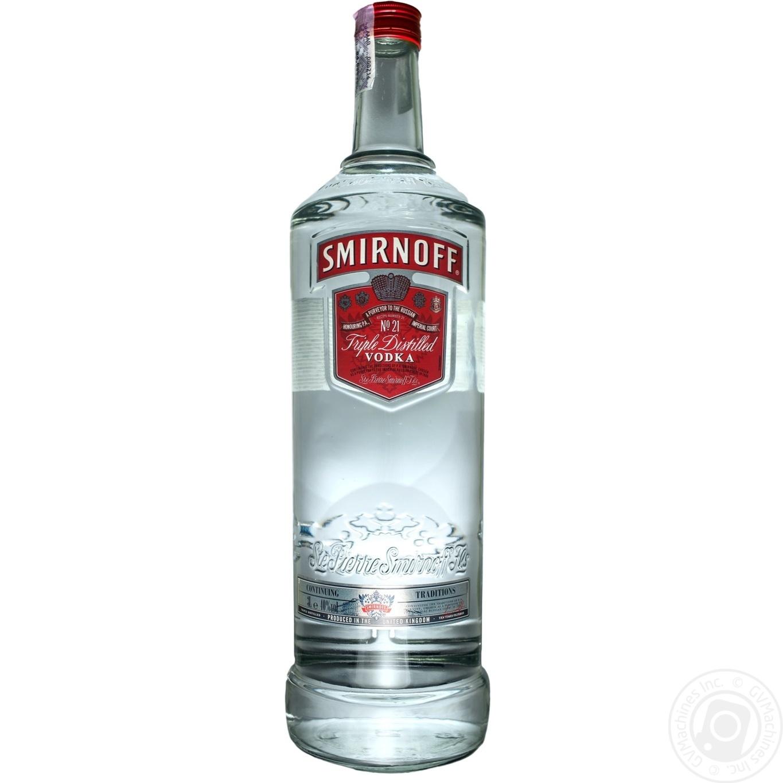 Купить Водка Smirnoff Red №21 3000мл