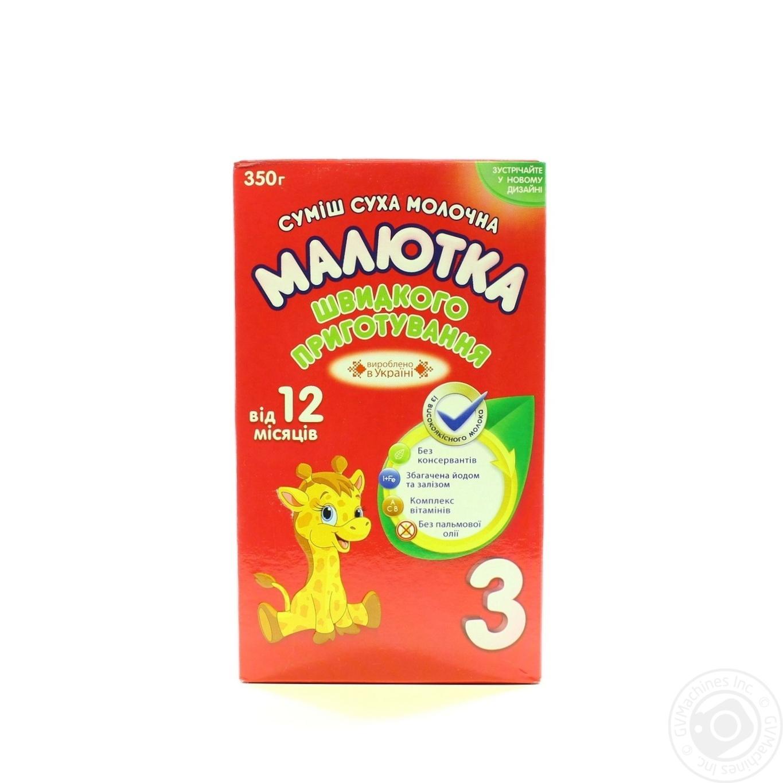 Купить Суха суміш Малютка молочна швидкого приготування від 12міс 350г