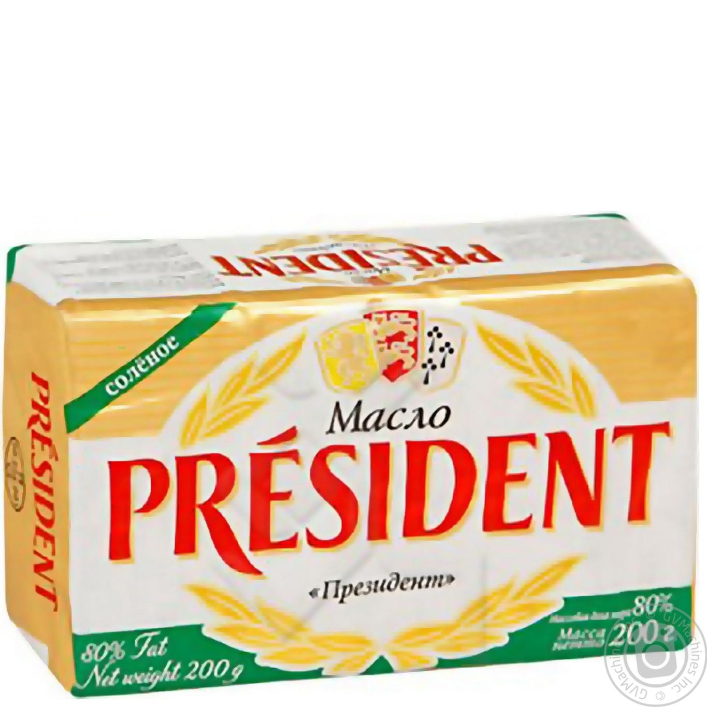 Купить Масло Президент кислосливочное соленое 80% 200г