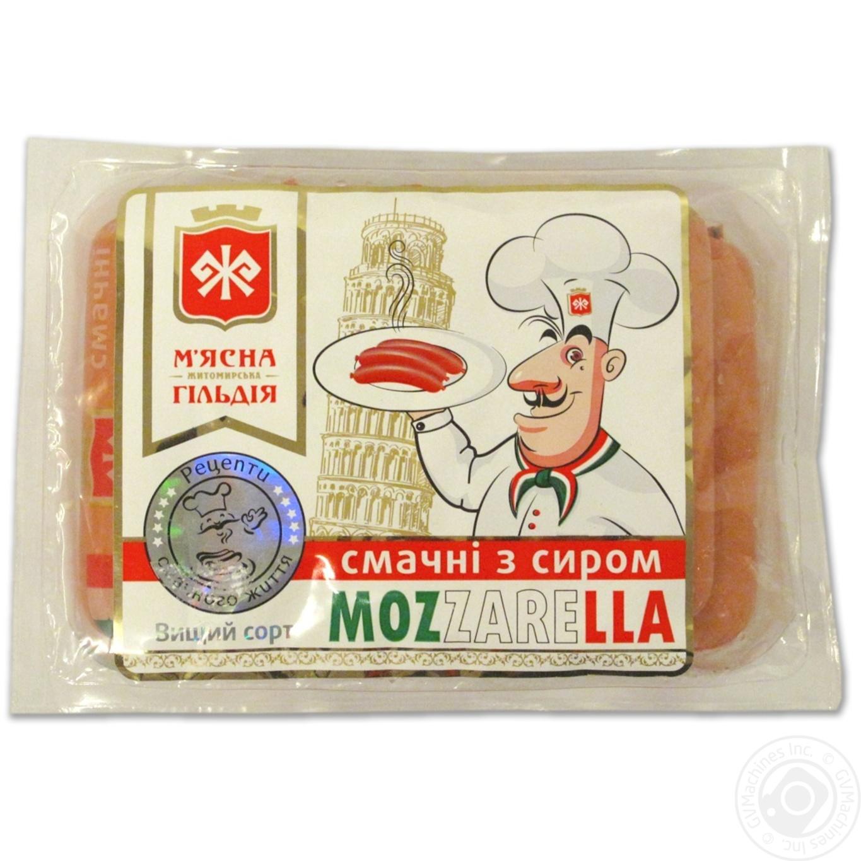 Купить Сосиски Мясная гильдия Mozzarella с сыром в/с