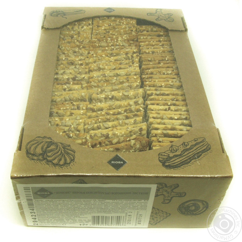 Печиво Rioba зернове 1,5кг