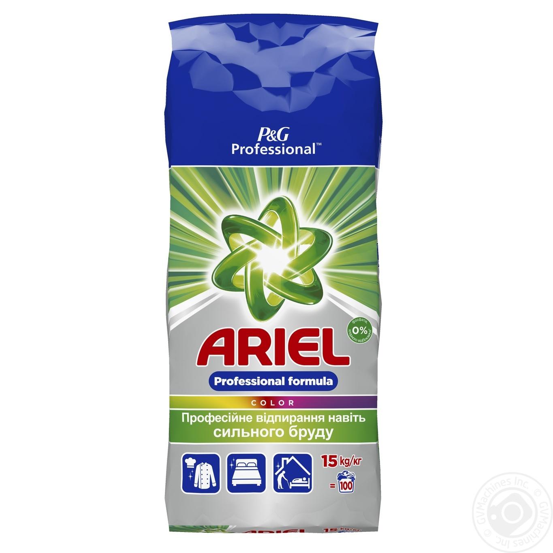 Пральний порошок Ariel Professional Expert Color автомат 15кг