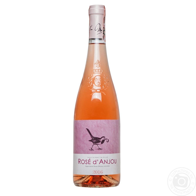 Вино Michel Laurent Rose d'Anjou рожеве напівсухе 11% 0,75л