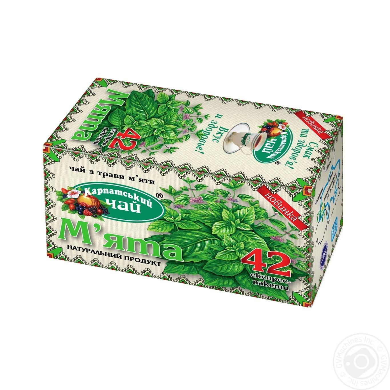 Чай трав'яний Карпатський чай м'ята в пакетиках 42х1г