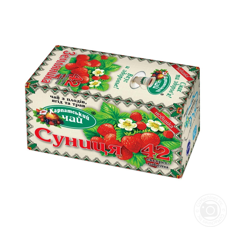 Чай трав'яний Карпатський чай суниця в пакетиках 42х2г