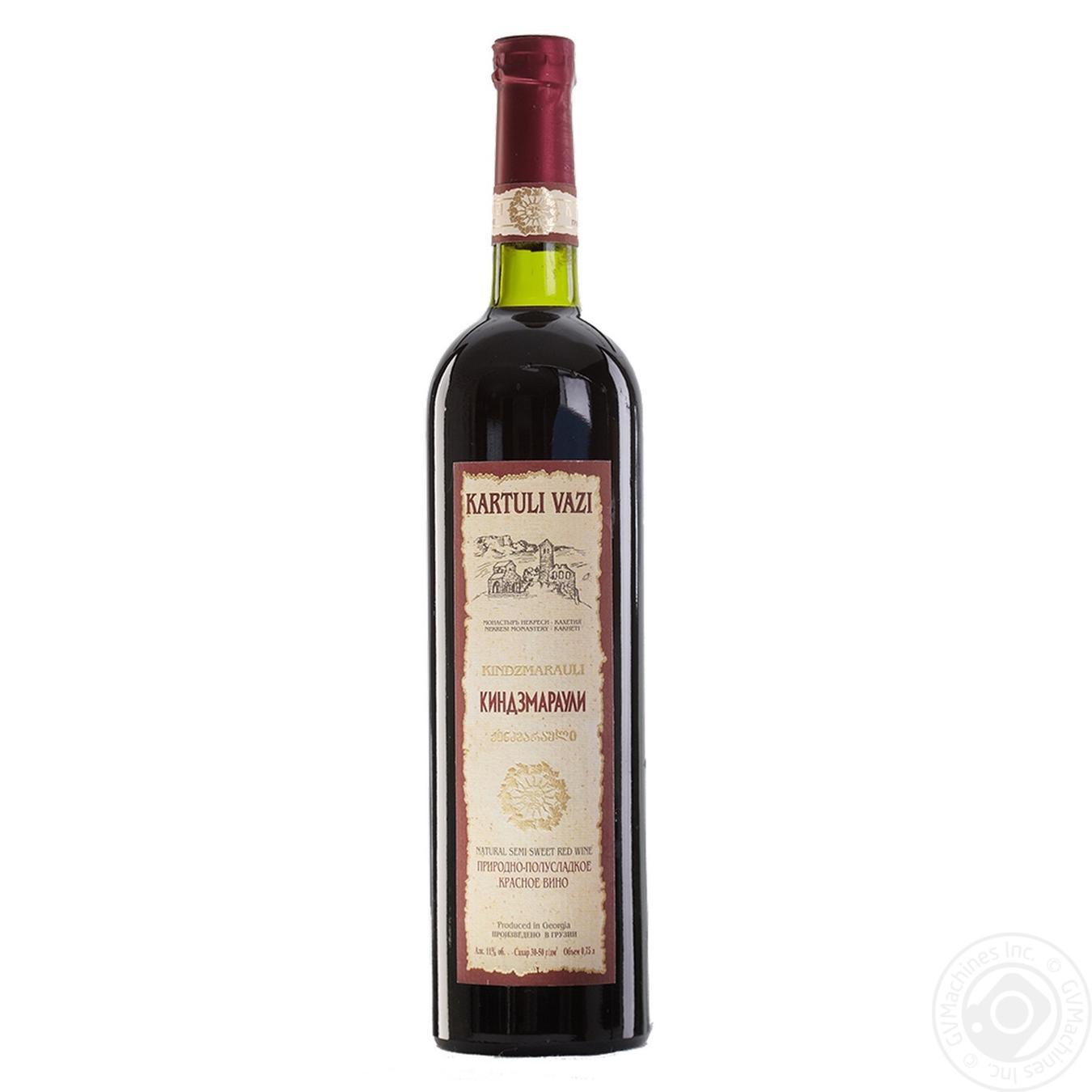 Купить Вино Kartuli Vazi Киндзмараули красное полусладкое 750мл