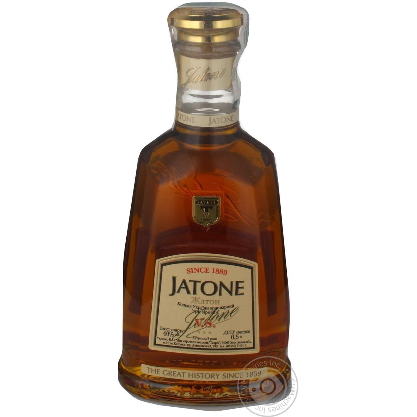 Купить Коньяк Jatone VS 0, 5л