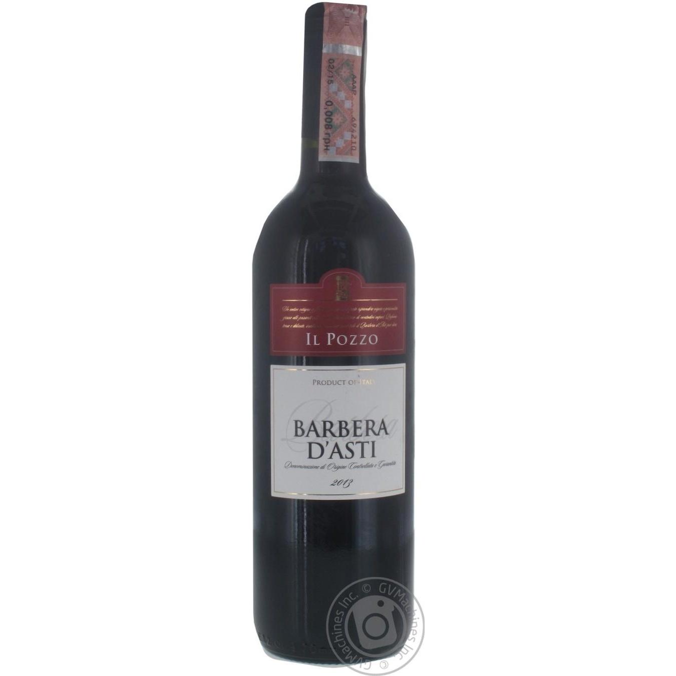 Купить Вино IL Pozzo Barbera D`Asti червоне сухе 0, 75л