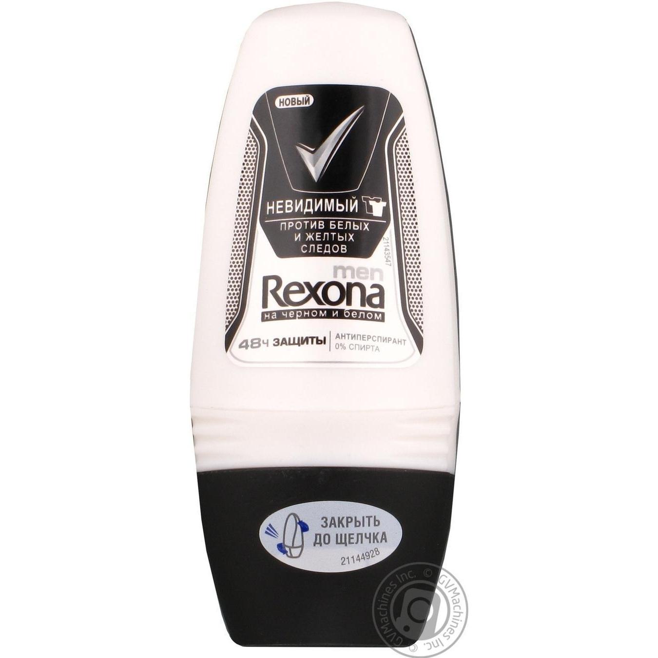 Купить Антиперспирант Rexona Men Невидимый на черном и белом 50мл