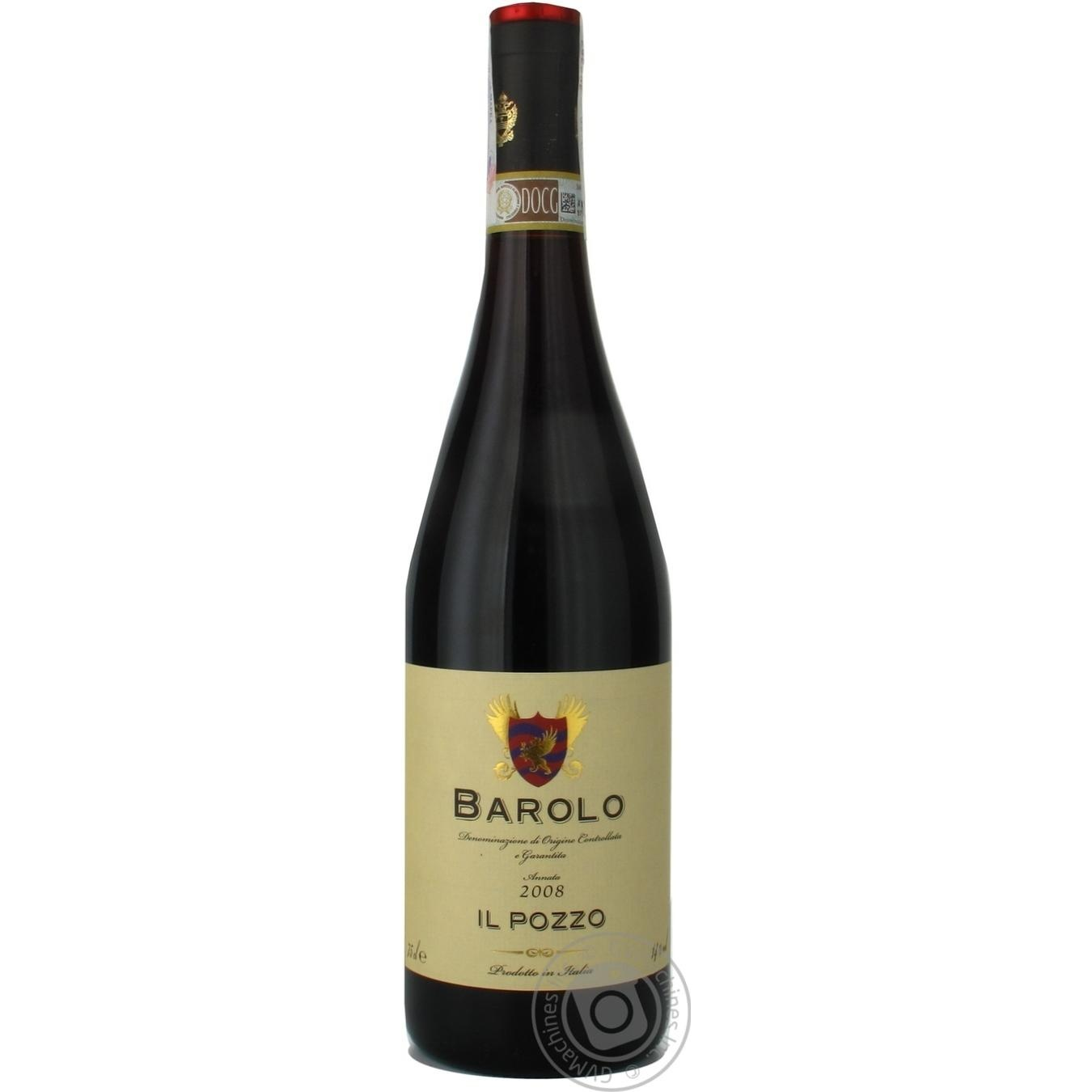 Купить Вино Il Pozzo Borolo красное сухое 750мл