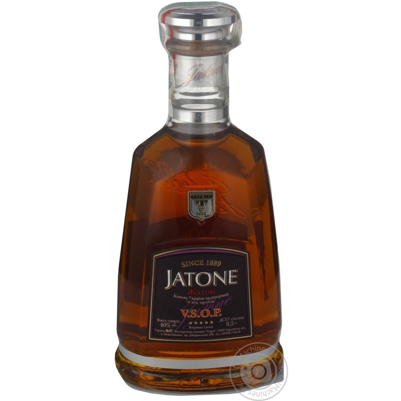 Купить Коньяк Jatone V.S.O.P. 0, 5л