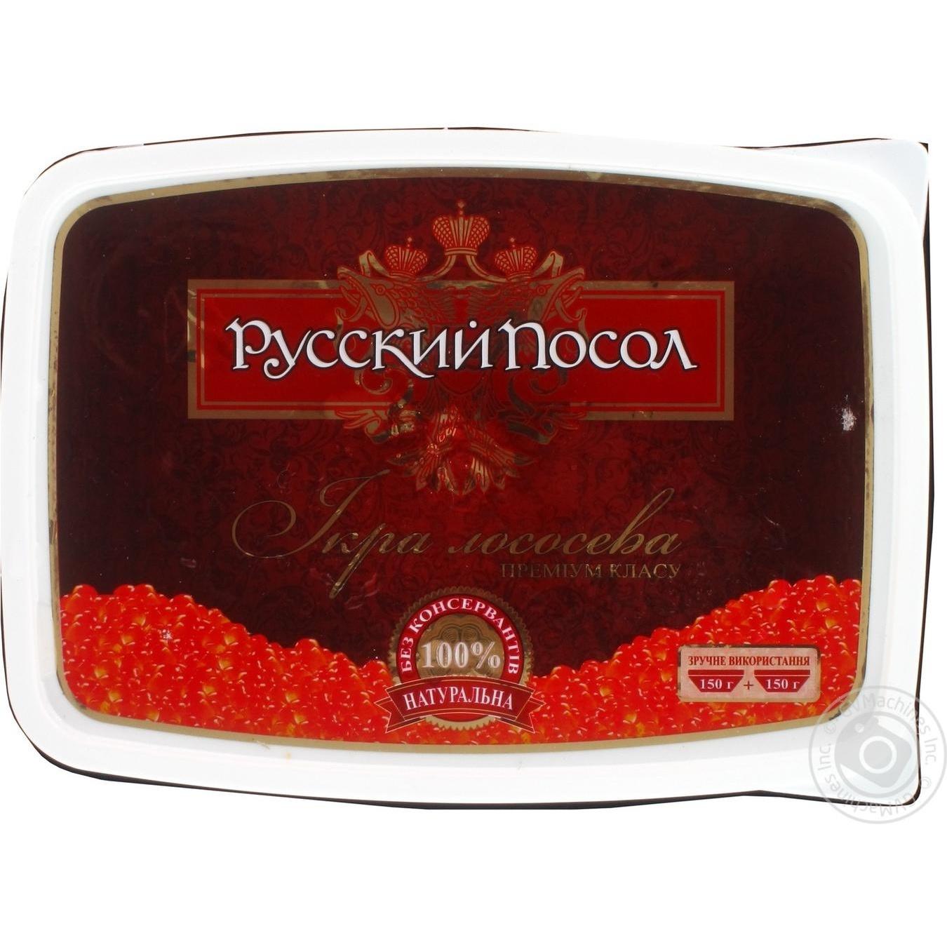 Купить Икра Русский посол лососевая солено-мороженая 300г