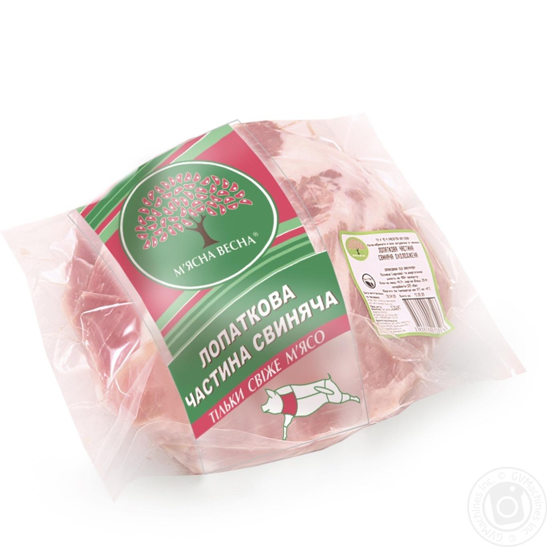 Купить Лопаткова частина свиняча м'ясна весна від 4000г